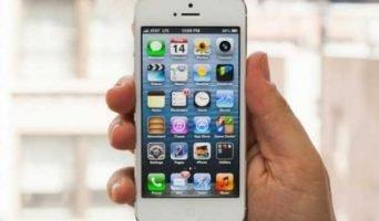 iphone 5 white scroll problem