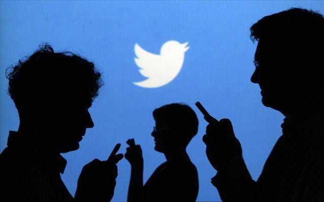 twitter animated social media