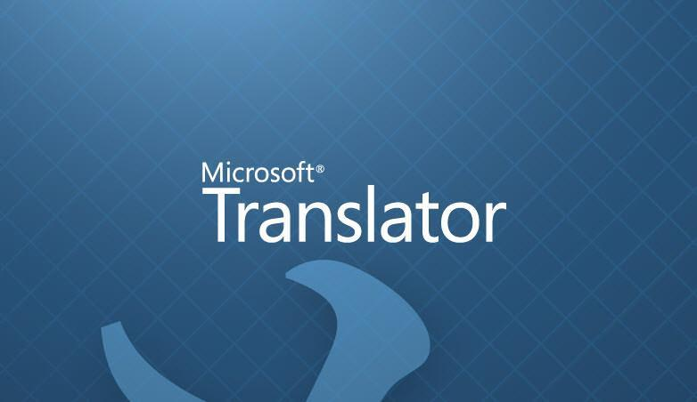 Microsoft Translator - Microsoft Translator has been updated with 9 new languages
