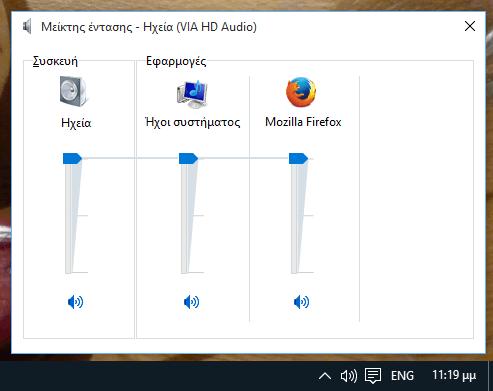 sound3 - Computer glossary