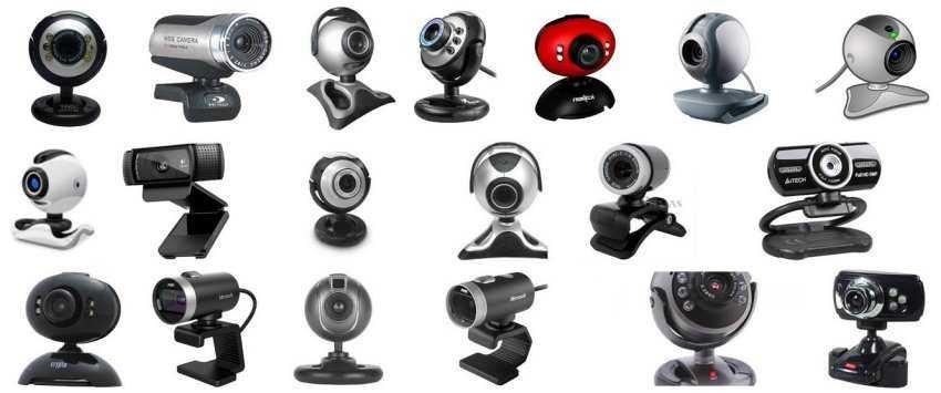 cameras - Computer glossary