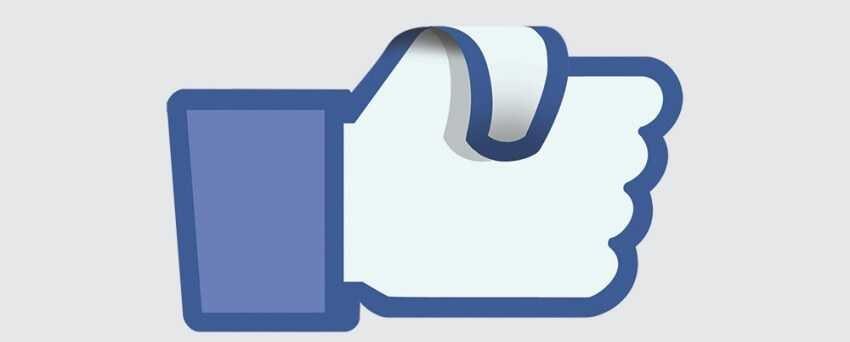 facebook dislike - Διαγράψτε παλιά Likes στο Facebook
