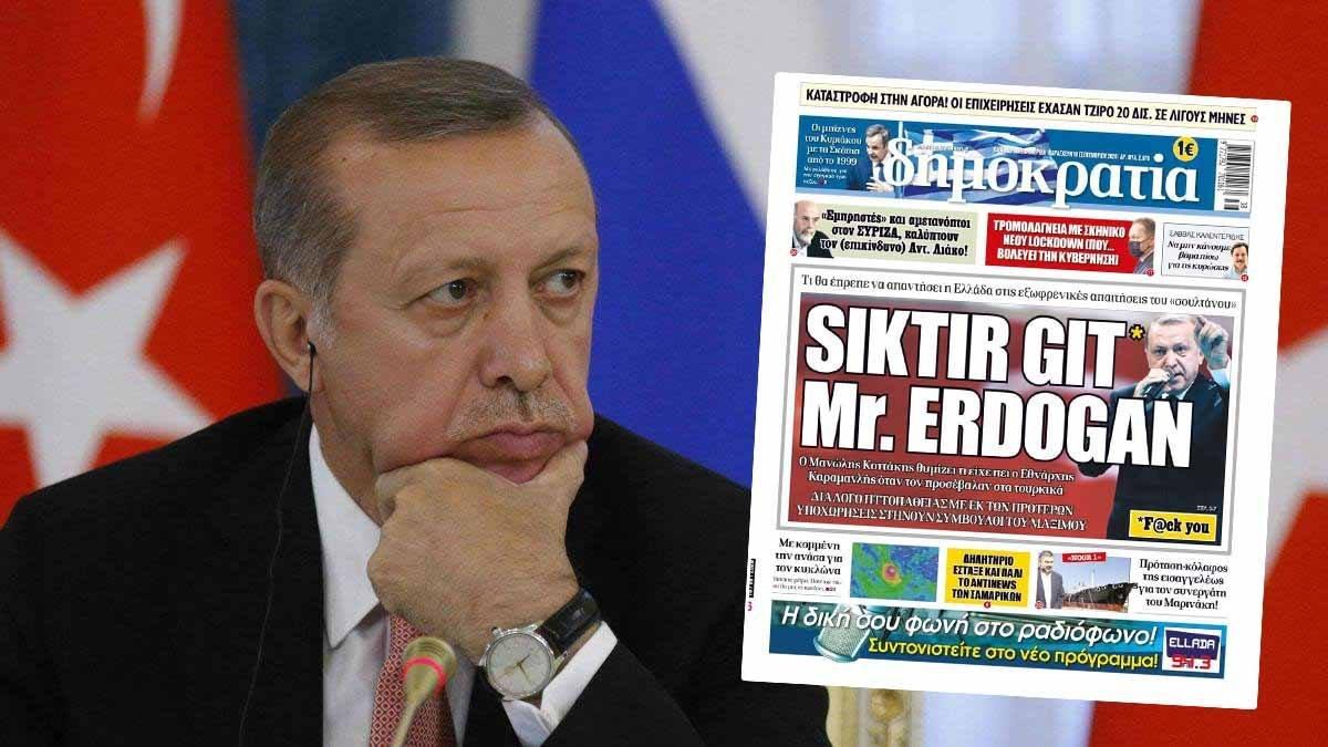 293B9861 057E 4591 B1AB 0574D8E5D8CE - Hacked η Δημοκρατία News που έβρισε τον Erdogan