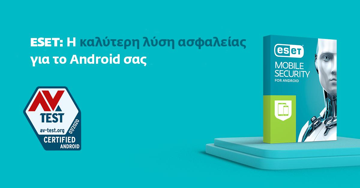 EMS Rapid response1200x628 - AV-Test: ESET Mobile Security καλύτερο antivirus για Android