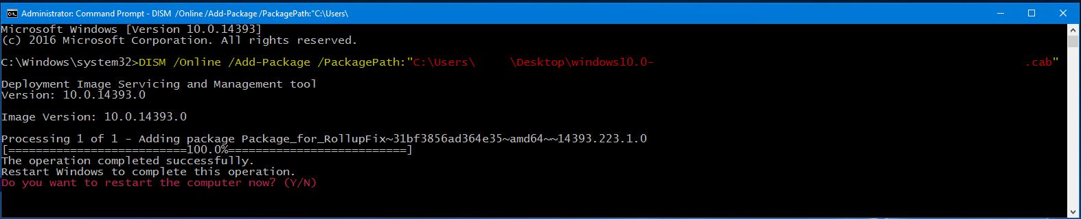 Install CAB command - Windows 10 έκδοση 1903 λήγει στις 8 Δεκεμβρίου του 2020