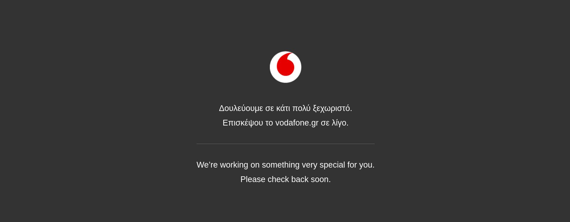 Screenshot 2020 09 30 18 08 46 - Vodafone general downtime