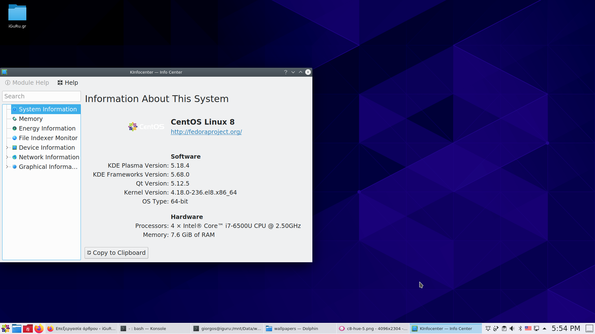 Screenshot 20200920 175435 - CentOS 8 εγκατάσταση του KDE Plasma (5.18)