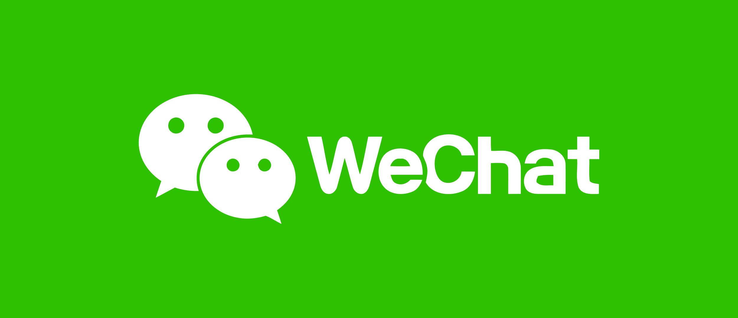 WeChat - Δικαστής κόβει την απαγόρευση της WeChat