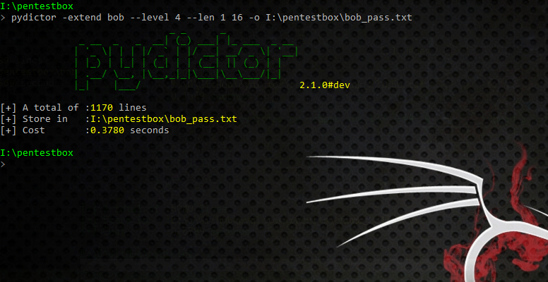 extend - pydictor: Create dictionaries for brute force attacks