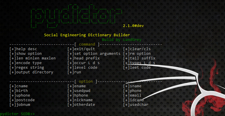 sedb - pydictor: Δημιουργία λεξικών για επιθέσεις brute force