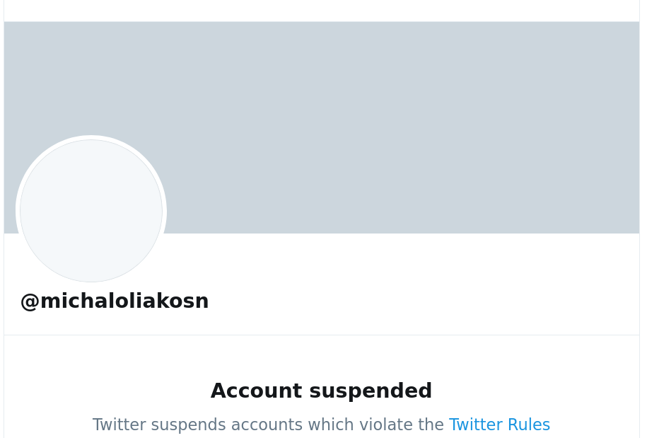 Screenshot 2020 10 10 10 01 56 - Twitter έκλεισε τον λογαριασμό του Μιχαλολιάκου