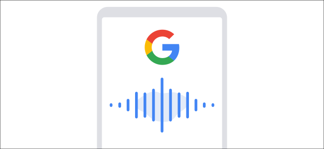 google search music hum - Google hum to search murmur to find the song