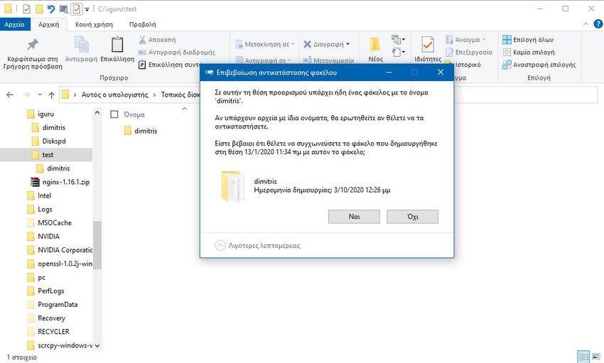 merge folders - Merge folders in Windows 10