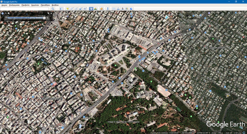 Google Earth pro 2 - Ξεθολώστε τους χάρτες της Google