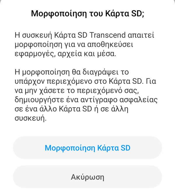 android sd card - 5 καλύτεροι τρόποι μόνιμης διαγραφής δεδομένων σε κινητό Android