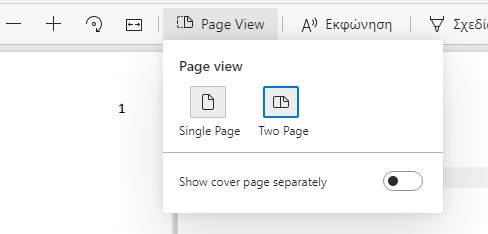 edge pdf 3 - Το Microsoft Edge προβάλει τα pdf ανά δύο σελίδες