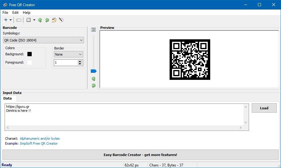 free qr creator - Τα καλύτερα δωρεάν λογισμικά δημιουργίας QR κώδικα