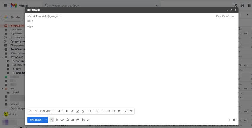 gmail 1 - 12 extremely useful Gmail settings