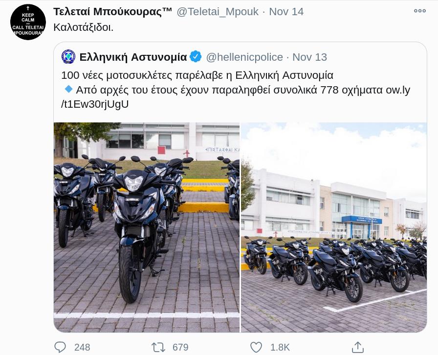 mpoukouraS - Τελεταί Μπούκουρα τι γνώμη έχετε για την λογοκρισία;
