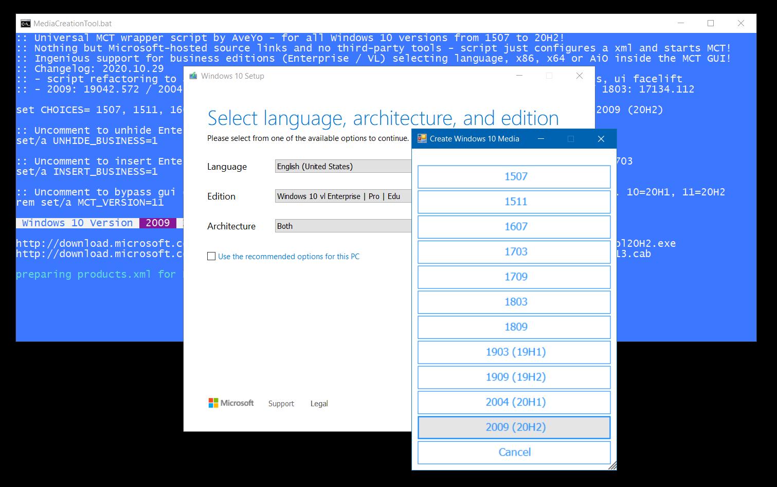 windows media bat - Windows 10 ISO κατεβάστε όποια έκδοση θέλετε