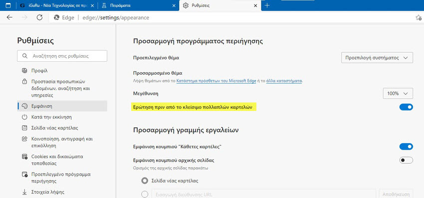 edge tabs 1 - Microsoft Edge will prevent you from accidentally closing your tabs