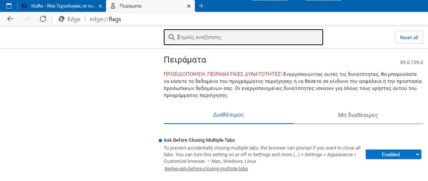 edge tabs 3 - Microsoft Edge will prevent you from accidentally closing your tabs