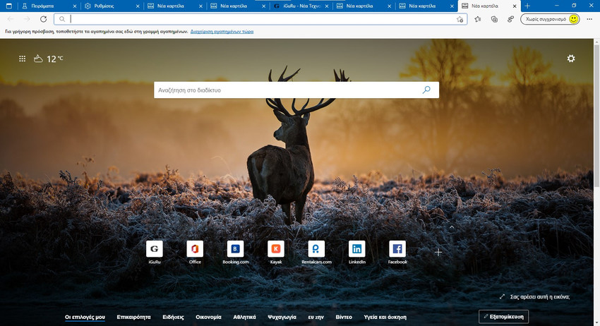 edge tabs - Microsoft Edge will prevent you from accidentally closing your tabs