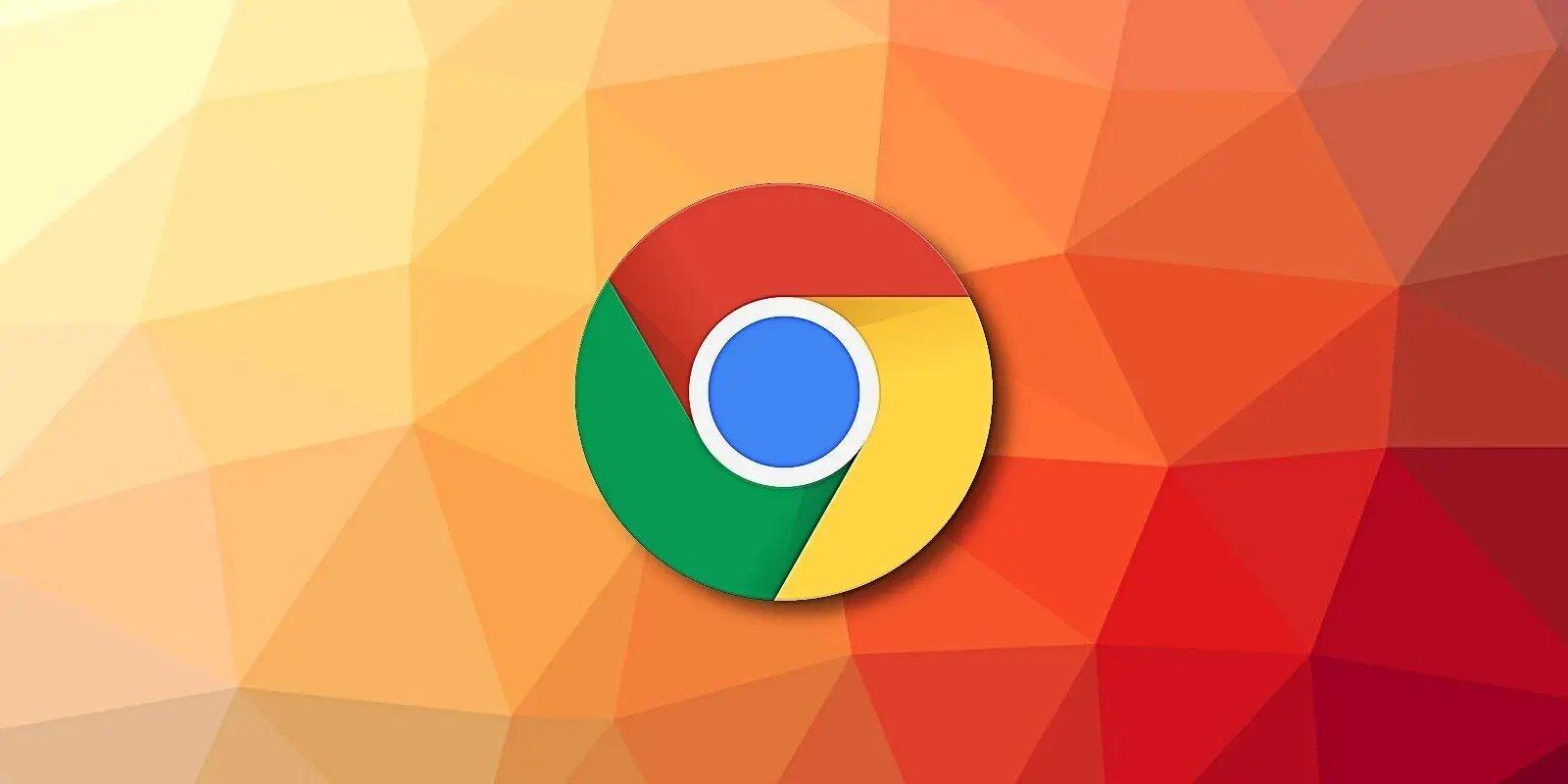 Chrome - Chrome PartitionAlloc για μειωμένη χρήση RAM