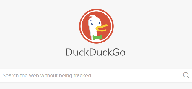 Screenshot 2021 01 23 What Is DuckDuckGo Meet the Google Alternative for Privacy - Τι είναι η DuckDuckGo; Γνωρίστε την εναλλακτική της Google για Privacy