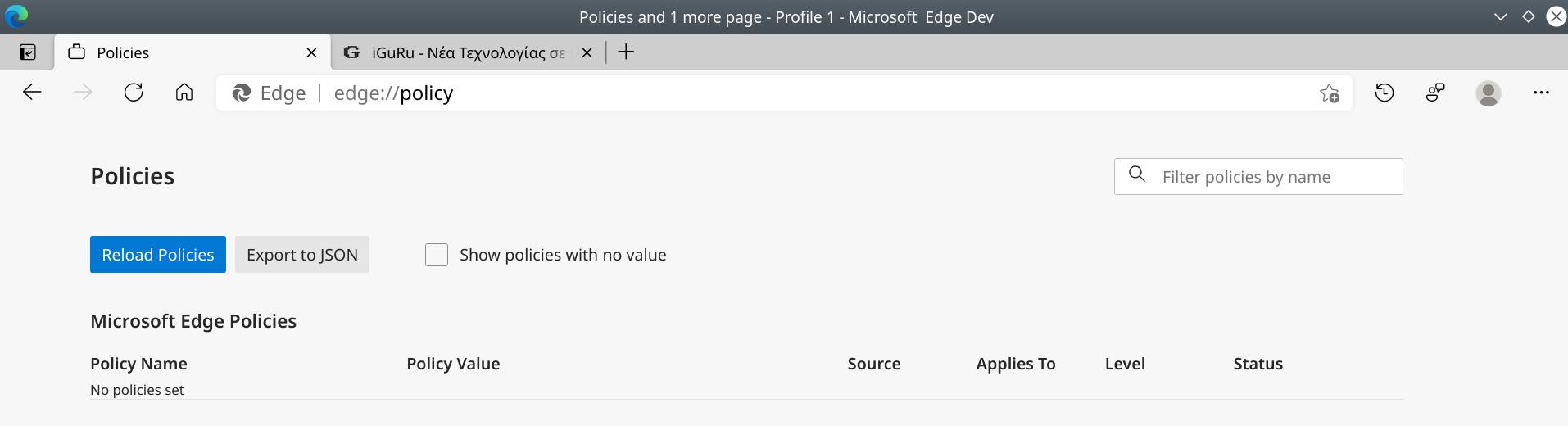Screenshot 2021 03 21 16 02 41 - Η διαχείριση του browser σας γίνεται από τον οργανισμό σας