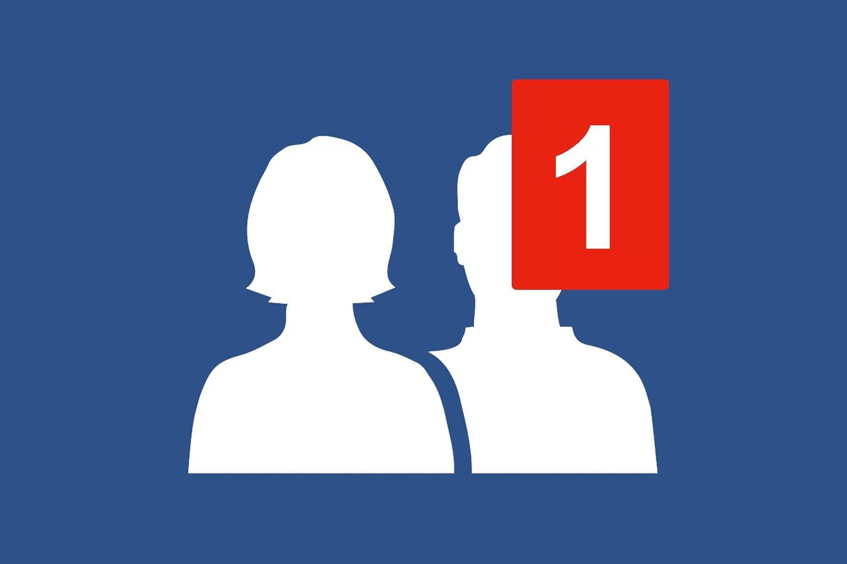 friend request - Facebook Απενεργοποίηση προτάσεων φίλων