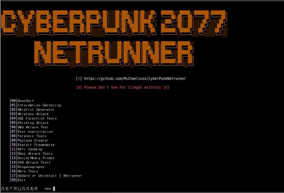 IMG - CyberPunkNetrunner: Ο Ελβετικός σουγιάς του Hacker