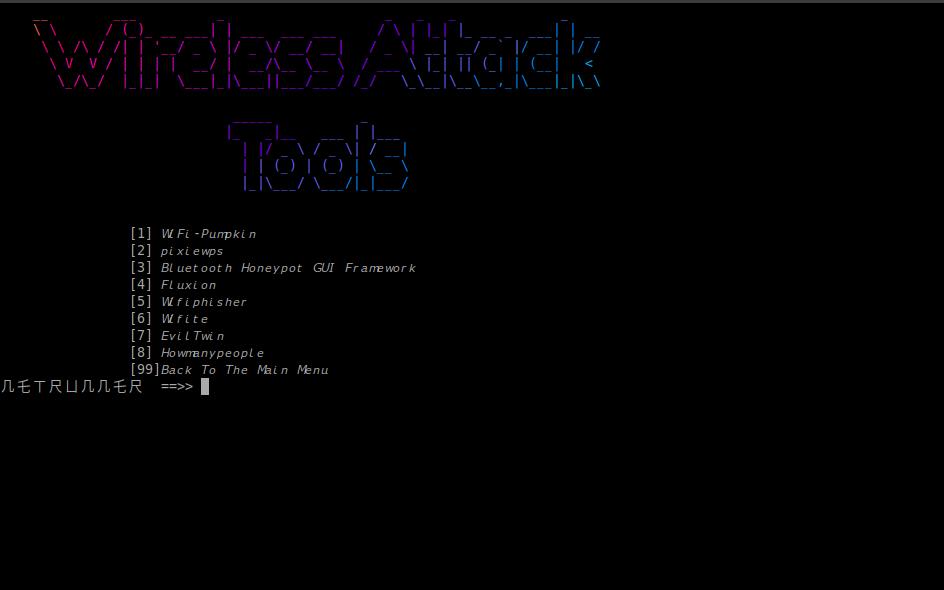 IMG3 - CyberPunkNetrunner: Ο Ελβετικός σουγιάς του Hacker