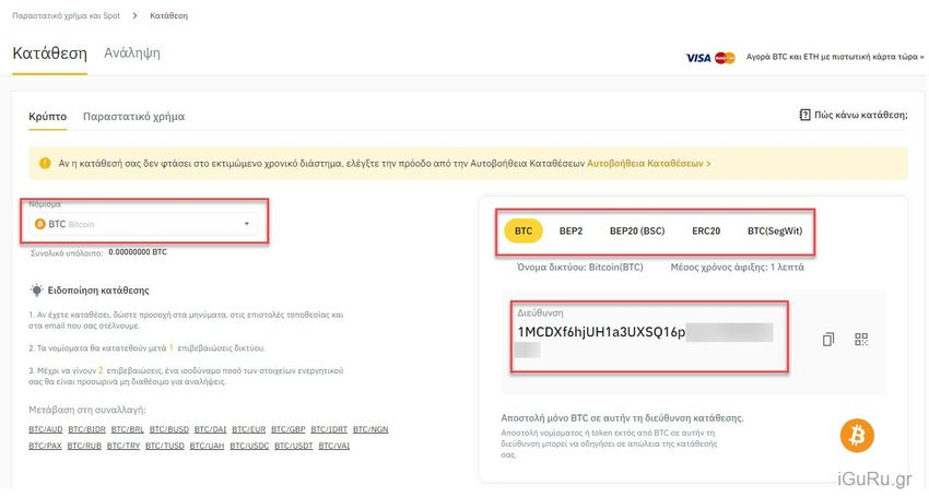 binance bitcoin exchange