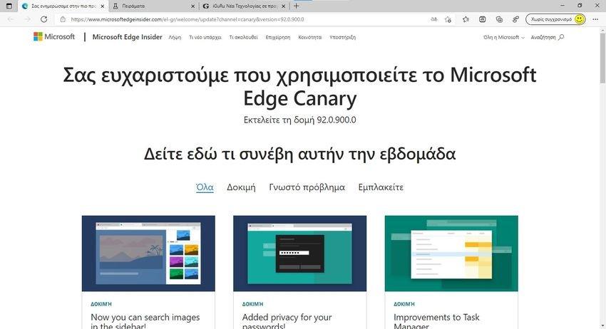 edge canary 92