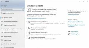 21h1 windows update