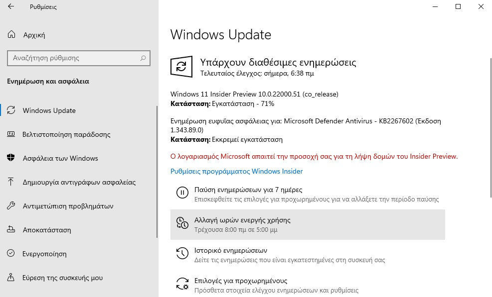 windows 11 insider 1