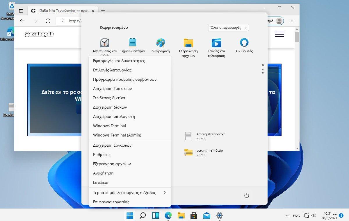 windows 11 insider dev 3